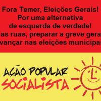 Nota da APS-PSOL sobre o impeachment de Dilma Rousseff
