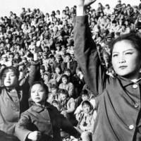 1º de outubro: 72 anos da Revolução Chinesa!